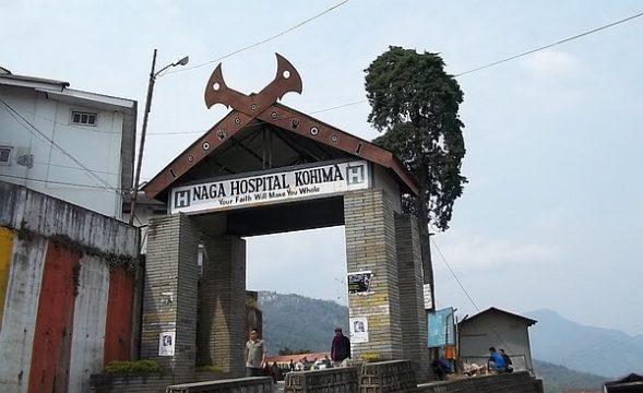 Naga-Hospital-Kohima.jpg