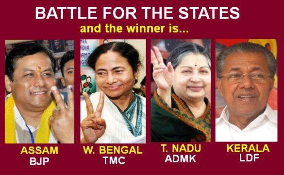 winners-state-polls.jpg