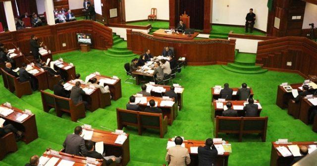nagaland-legislative-assembly.jpg