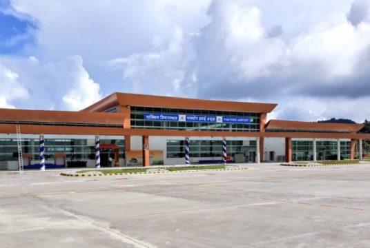 sikkim-airport.jpg