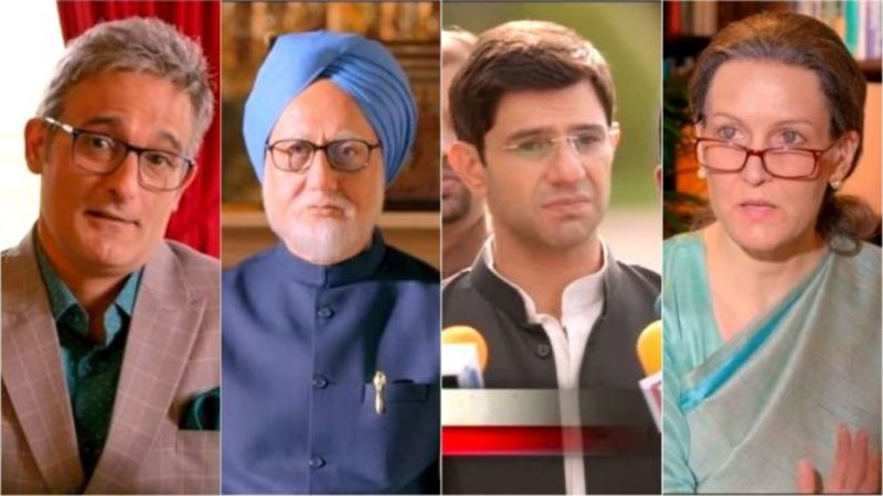 Congress objects to screening of the film 'The accidental Prime Minister'